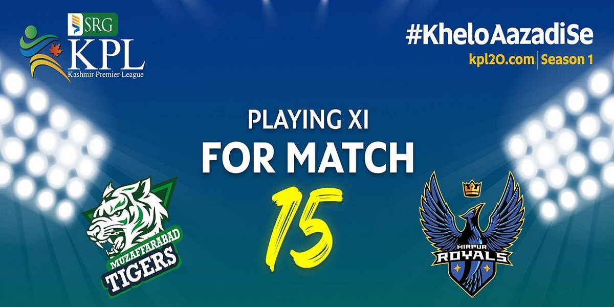 KPL 2021: Mirpur Royals win the game by 5 wickets against Muzaffarabad Tigers