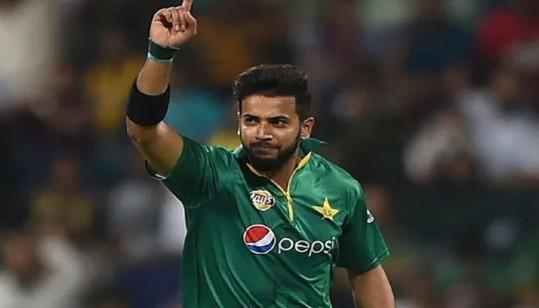Pakistan vs West Indies: 11 Pakistani Players Will Return Home Tomorrow