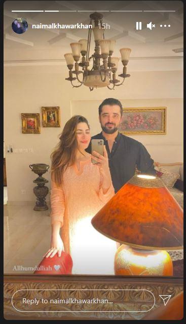 Naimal Hamza