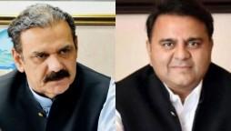 Asim Bajwa resignation