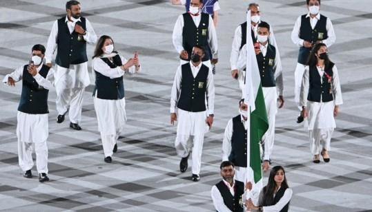 Tokyo Olympics, Olympics, Pakistan Sports Board, Pakistan Olympics Association