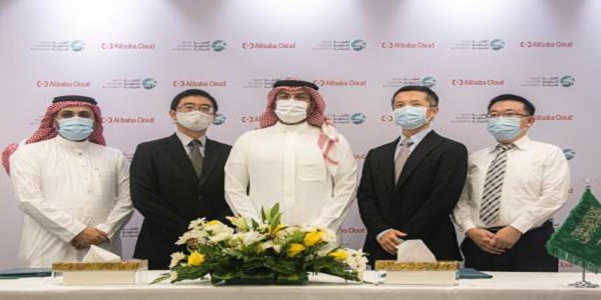 Saudi Tourism Authority (STA) signs partnership with Alibaba Group