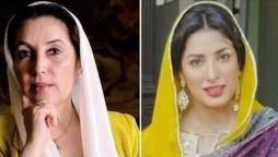 Benazir bhutto biopic
