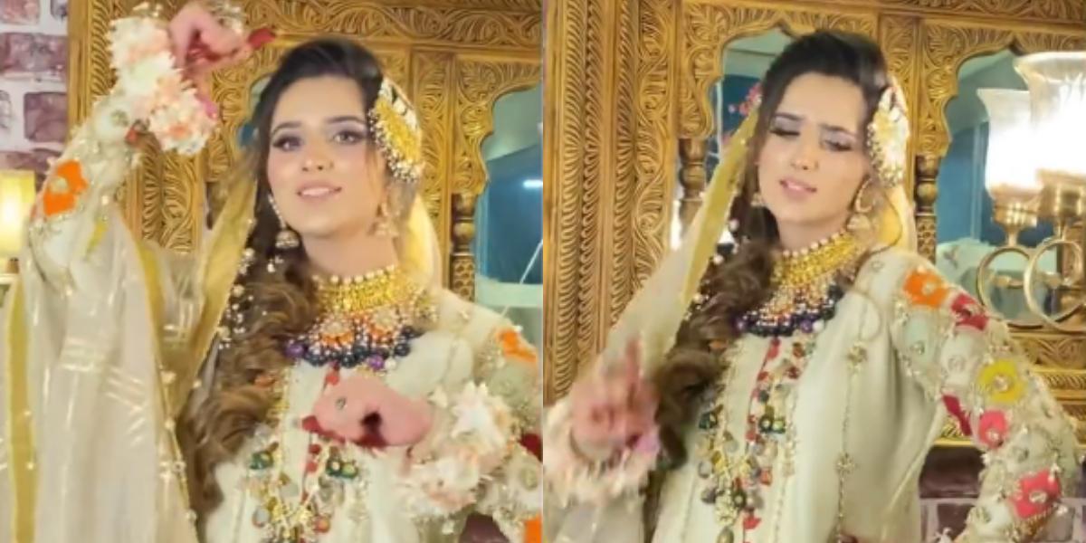 Alishba Anjum