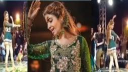 Kinza Hashmi's dance
