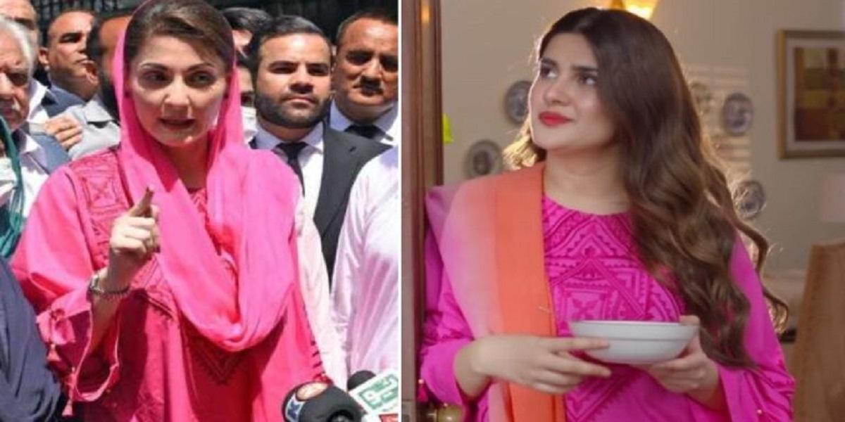 Kubra Khan vs Maryam Nawaz: Who looks good in pink outfit?
