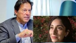 Noor Mukadam's case