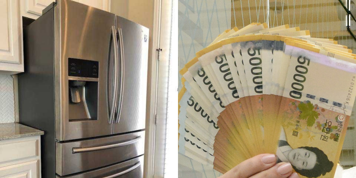 A used refrigerator made the citizen millionaire overnight