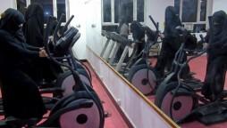 Afghanistan first women gym