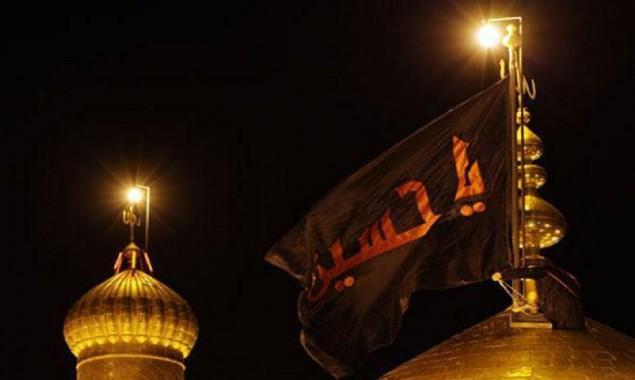 Remembering Hazrat Imam Hussain (a.s)