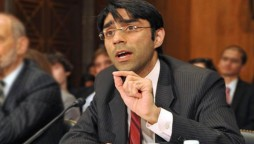 Moeed Yusuf Afghanistan Pakistan