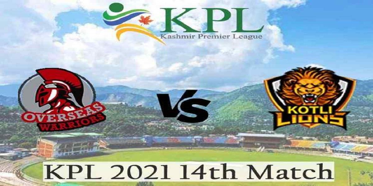 KPL 2021: Overseas Warriors set the target of 212 runs against Kotli Lions in match 14