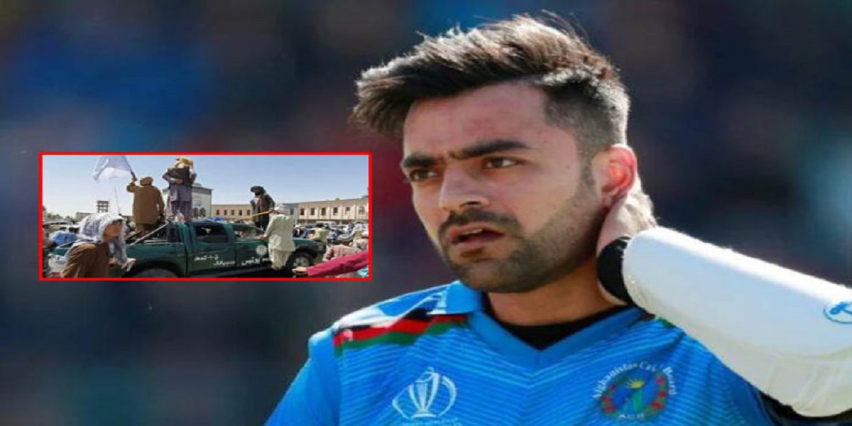 Rashid prays for Afghanistan as Taliban enters Kabul