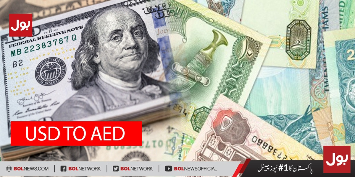 USD TO AED