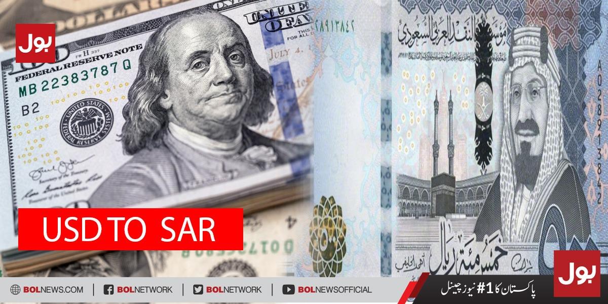 USD TO SAR