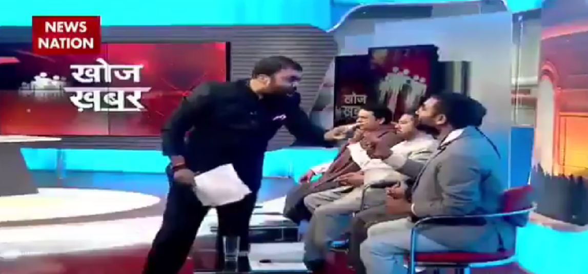 WATCH: Indian anchor loses control during show, becomes global meme