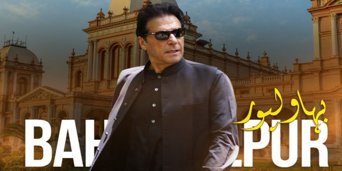 PM Imran Khan To Pay A One-Day Visit To Bahawalpur Today