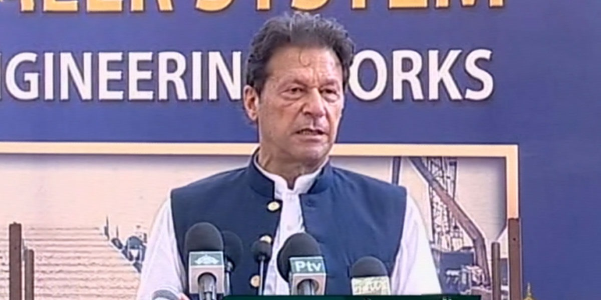 Prime Minister Inaugurates Shiplift And Transfer System In Karachi