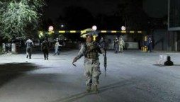 Afghanistan: Blast Near Defense Minister's Residence Kills 6, Including Attackers