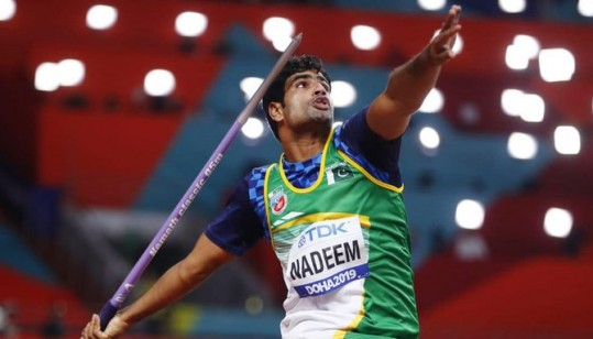 Pakistan, Olympics, Tokyo Olympics, Jevelin Thrower