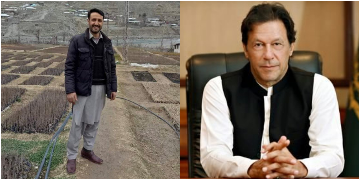 Chitral Fire: PM pays homage to martyred forest department employee