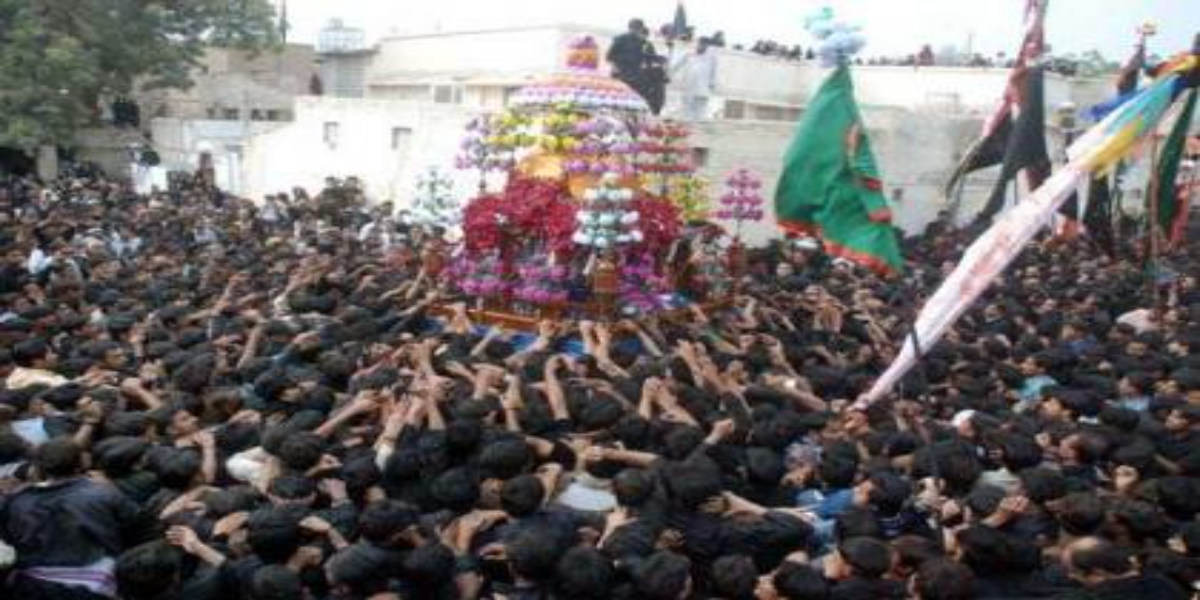 Youm-e-Ashura