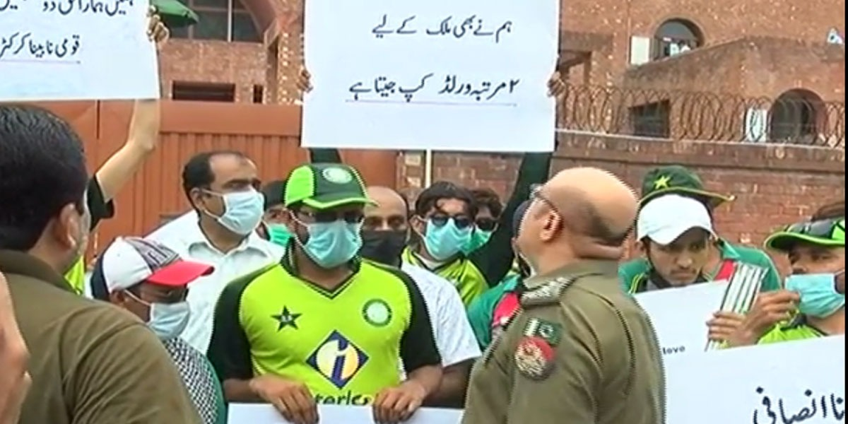 Pakistan Blind Cricketers Protest End