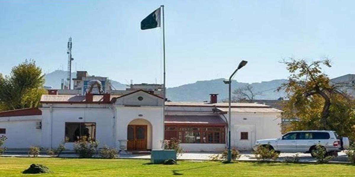 Foreign Office Pakistan Embassy Kabul