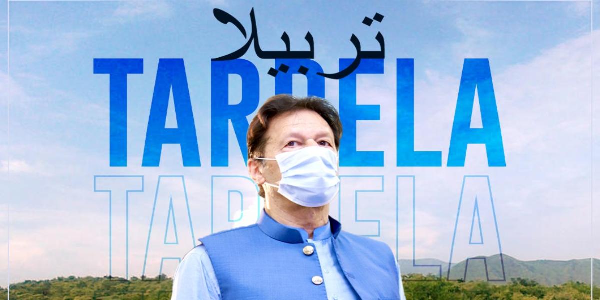 PM Imran Tarbela Dan Project