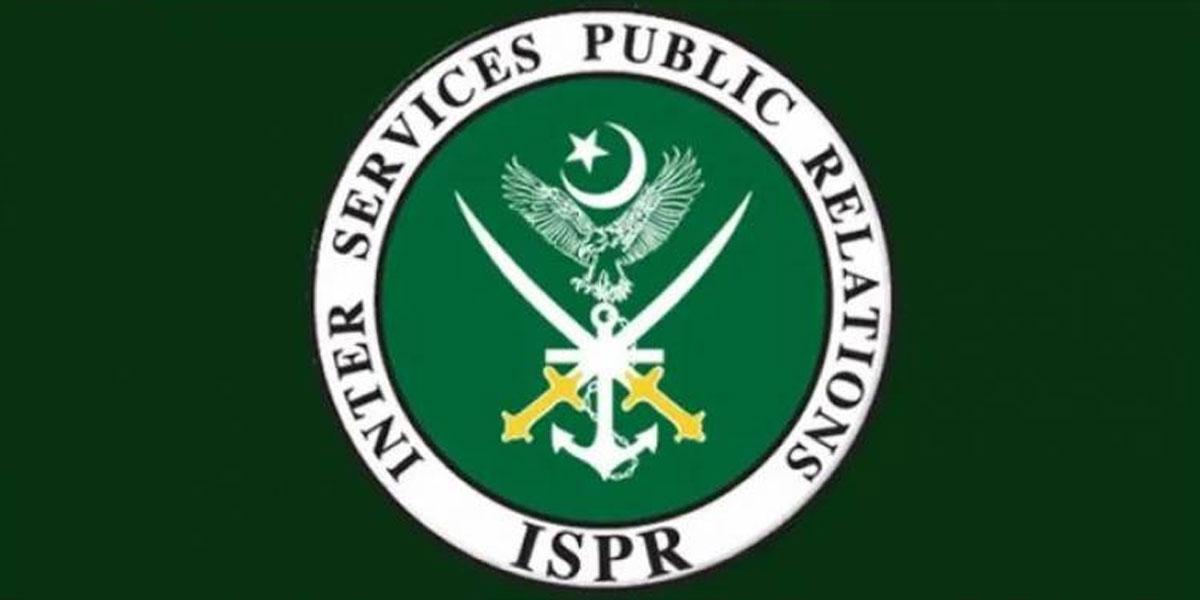 Balochistan: Soldier martyred, 2 including Major injured In Terrorist Attack