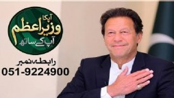 PM Imran Live Calls Today