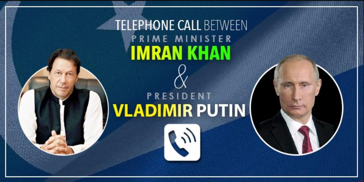 PM Imran Putin phone call