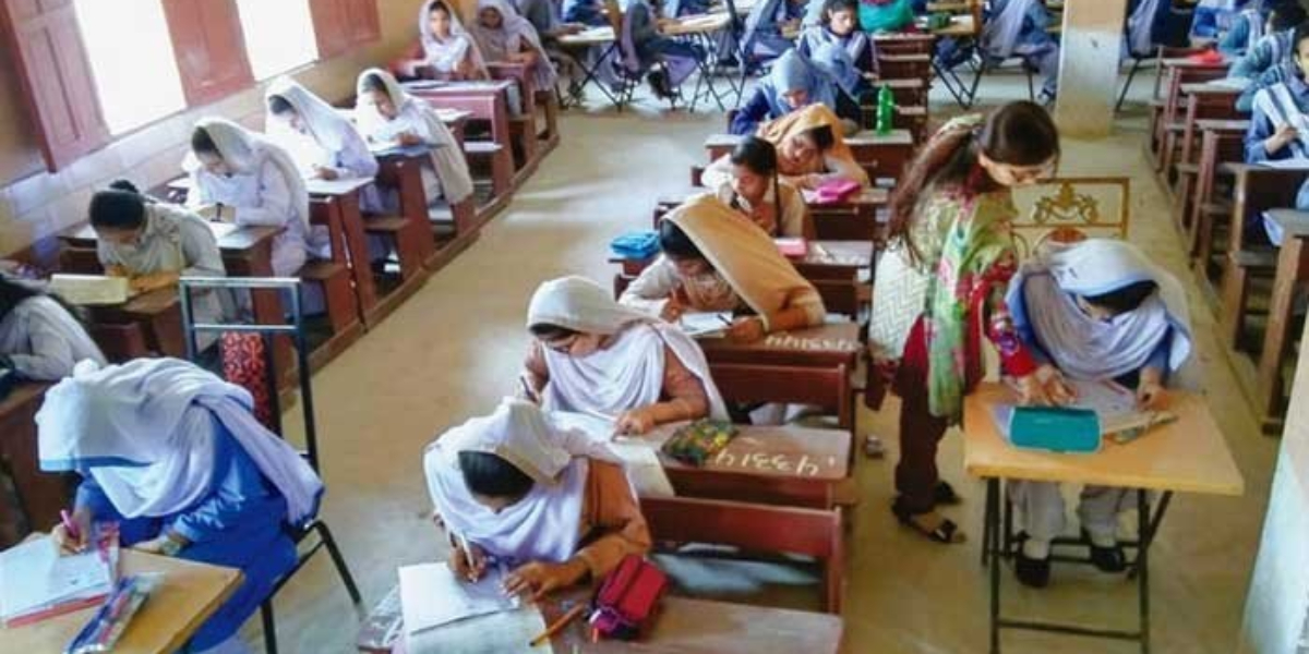 Punjab promotion and examination policy