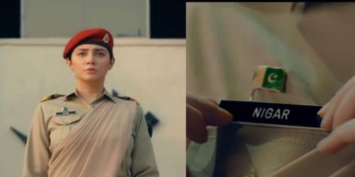 """Teaser of the telefilm """"Ek Hai Nigar"""" has been released"""