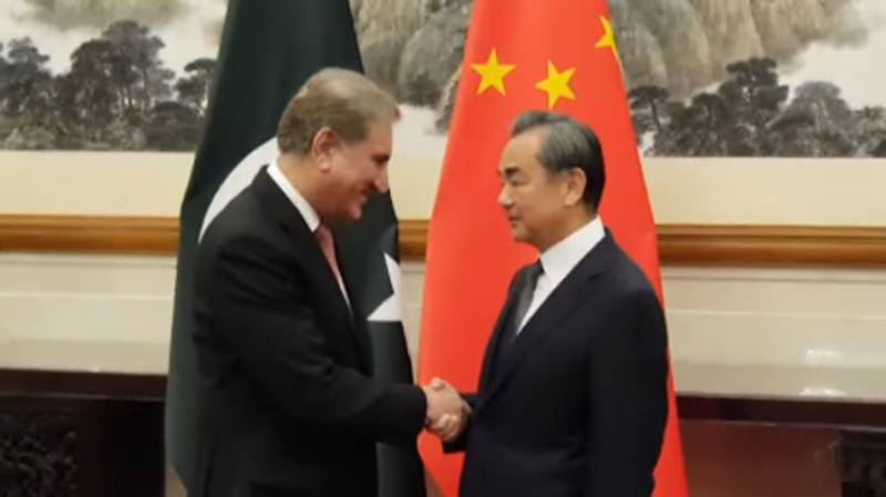 shah mehmood qureshi with chinese counterpart