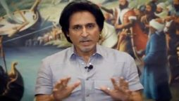 Ramiz asks players to release frustration, anger through performance