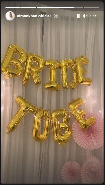 Aiman Minal Khan bridal shower