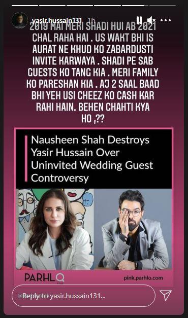Yasir Hussain Nausheen Shah