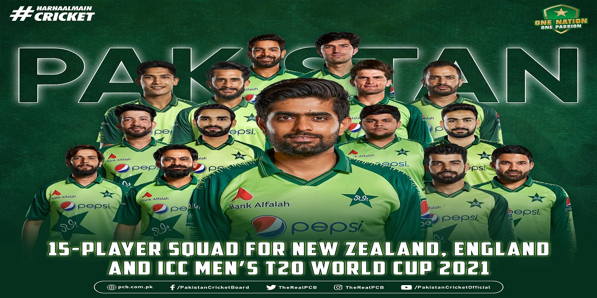 Pakistan squad announced for NZ, Eng series, T20 WC
