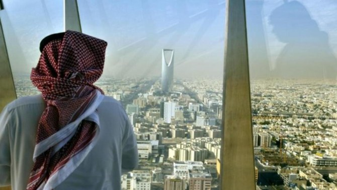 Foreign investment in Saudi Arabia up 16%