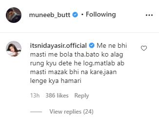 Muneeb Butt Nida Yasir