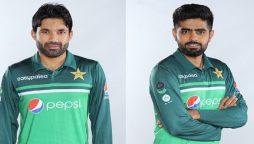 PCB unveils the new kit for Pakistan vz New Zealand ODI series