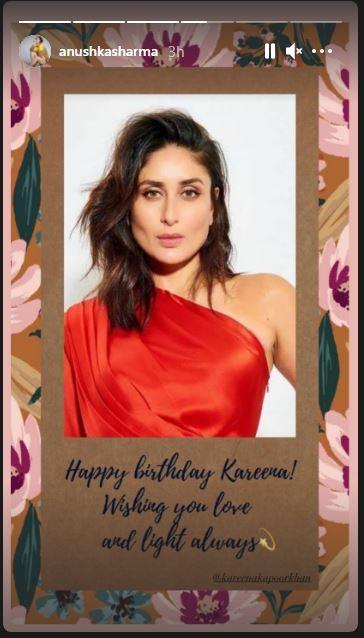 Kareena Kapoor birthday wishes