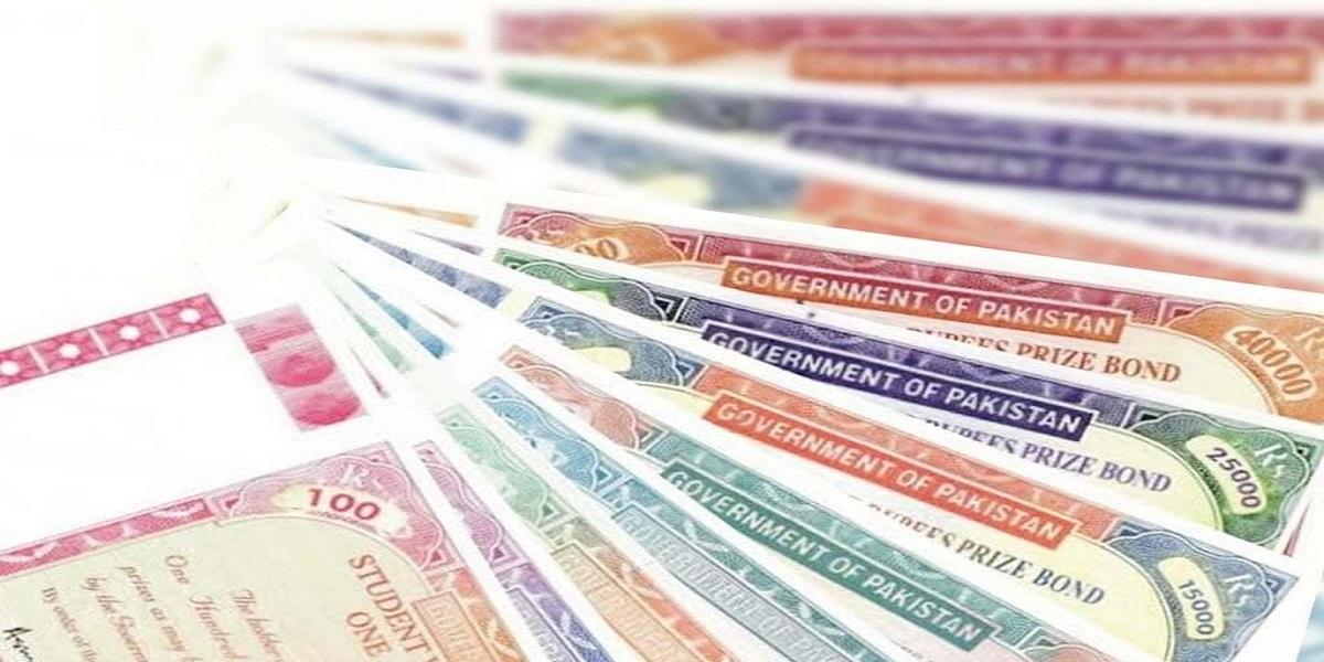 prize bonds