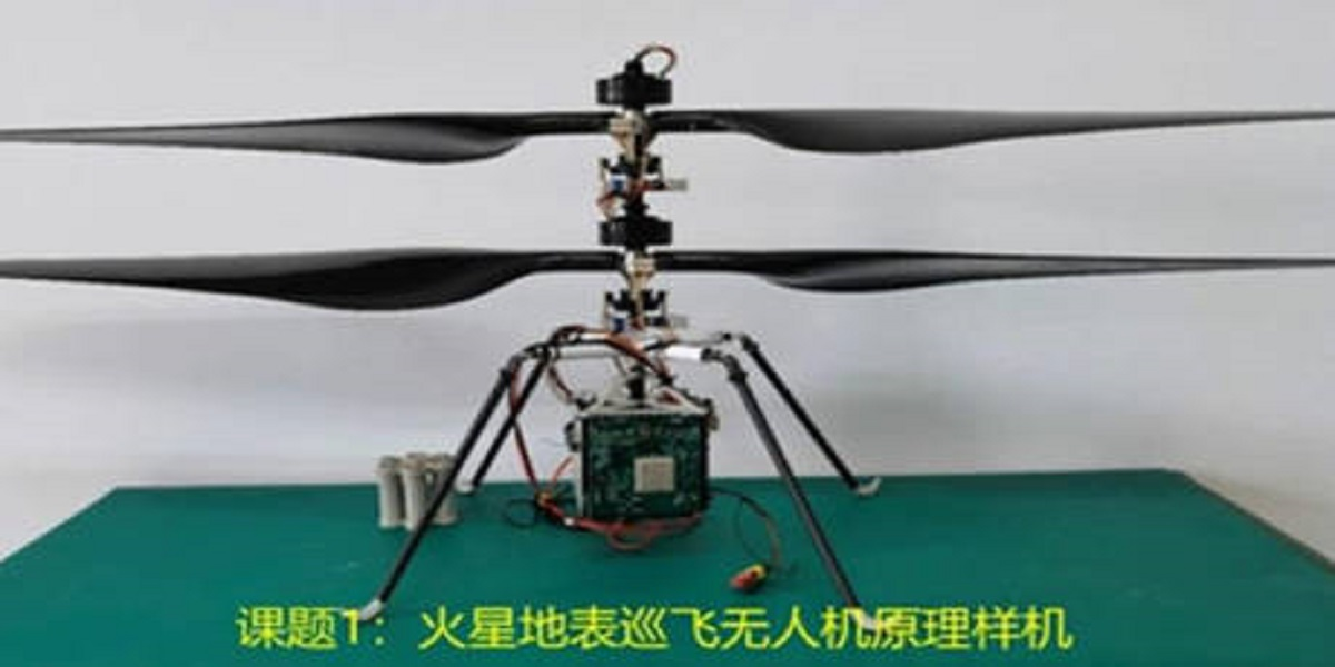China creates a model miniature helicopter for Mars missions