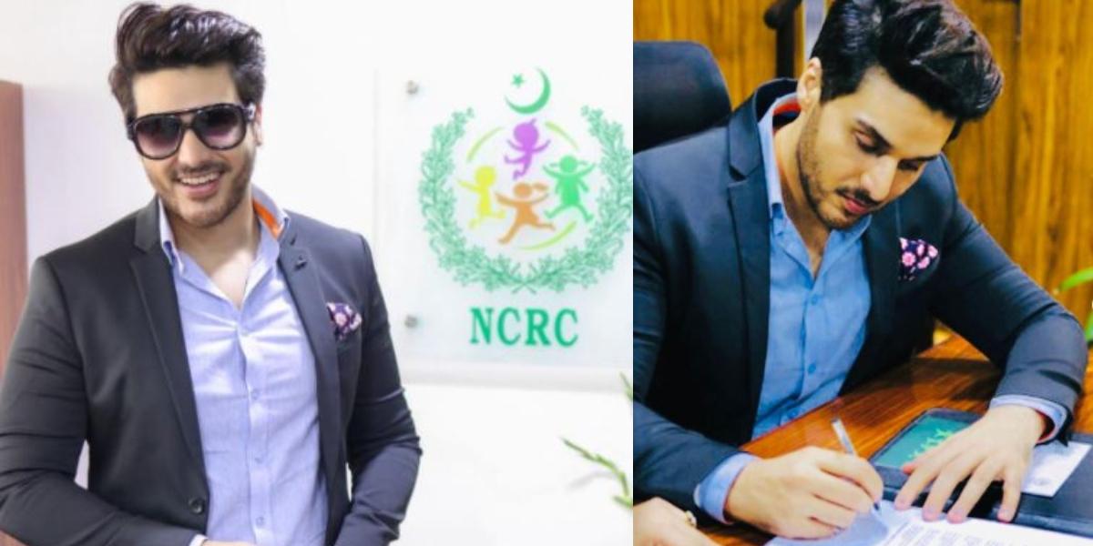 Ahsan Khan NCRC Goodwill Ambassador