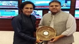 Ramiz Raja introducing a new cricket channel in Pakistan