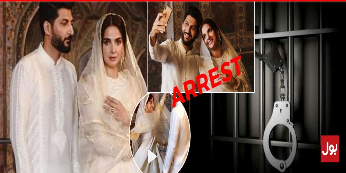 Saba Qamar & Bilal Saeed arrest warrant issued