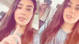 Maira Khan