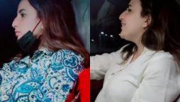 Hareem Shah car video